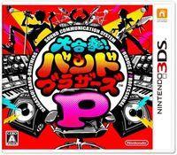 Portada oficial de Band Bros. P para Nintendo 3DS