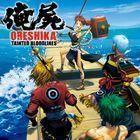 Portada oficial de de Oreshika: Tainted Bloodlines PSN para PSVITA