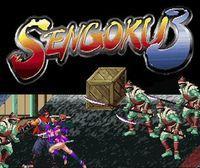 Portada oficial de Sengoku 3 CV para Wii