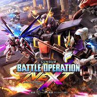 Portada oficial de Gundam Battle Operation Next para PS4