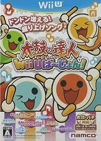 Portada oficial de Taiko: Drum Master para Wii U