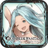 Portada oficial de Gran Blue Fantasy para Android