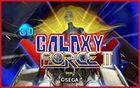 Portada oficial de de 3D Galaxy Force II para Nintendo 3DS