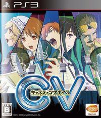 Portada oficial de Casting Voice para PS3