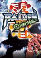 Portada oficial de de Raiden IV: Overkill PSN para PS3