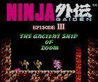 Portada oficial de de Ninja Gaiden III: The Ancient Ship of Doom CV para Nintendo 3DS