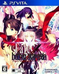 Portada oficial de Fate/Hollow Ataraxia para PSVITA