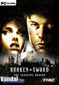 Portada oficial de Broken Sword: El Sueño del Dragón para PC