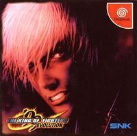 Portada oficial de King of Fighters '99: Evolution para Dreamcast
