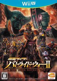 Portada oficial de Kamen Rider: Battride War II  para Wii U