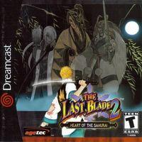 Portada oficial de Last Blade 2: Heart of the Samurai para Dreamcast