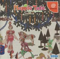 Portada oficial de Napple Tale: Alisia in Daydream para Dreamcast