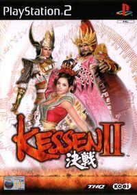 Portada oficial de Kessen 2 para PS2