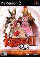 Portada oficial de de Kessen 2 para PS2