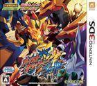 Portada oficial de de Gaist Crusher God para Nintendo 3DS
