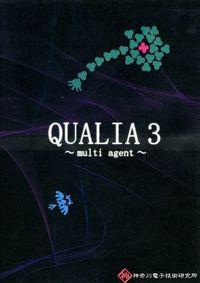 Portada oficial de Qualia 3: Multi Agent para PC