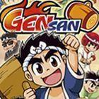 Portada oficial de de GENSAN para PSP