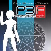 Portada oficial de Shin Megami Tensei: Persona 3 FES PS2 Classic PSN para PS3