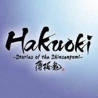 Portada oficial de Hakuoki: Stories Of The Shinsengumi PSN para PS3