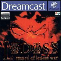 Portada oficial de Record of Lodoss War para Dreamcast