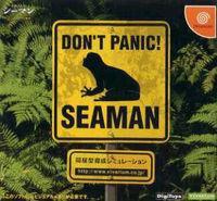 Portada oficial de Seaman para Dreamcast