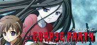 Portada oficial de Corpse Party para PC