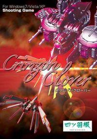 Portada oficial de Crimzon Clover World Ignition para PC