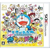 Portada oficial de Fujiko F. Fujio Characters: Daishuugou! SF Dotabata Party para Nintendo 3DS