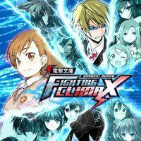 Portada oficial de Dengeki Bunko Fighting Climax PSN para PS3