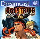 Portada oficial de de Street Fighter 3: Third Strike para Dreamcast