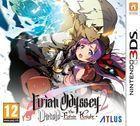 Portada oficial de de Etrian Odyssey 2 Untold: The Fafnir Knight para Nintendo 3DS