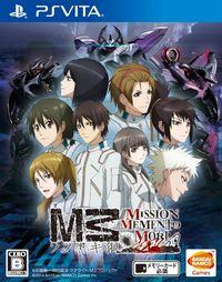Portada oficial de M3 The Dark Metal: Mission Memento Mori para PSVITA