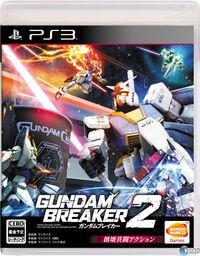 Portada oficial de Gundam Breaker 2 para PS3