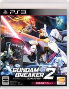 Portada oficial de de Gundam Breaker 2 para PS3