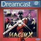Portada oficial de de Maken X para Dreamcast