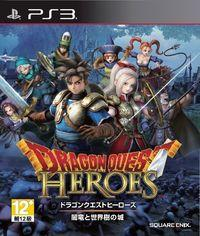 Portada oficial de Dragon Quest Heroes para PS3