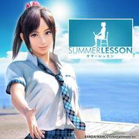 Portada oficial de Summer Lesson para PS4