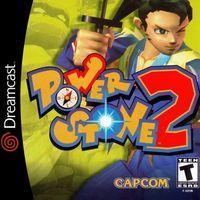 Portada oficial de Power Stone 2 para Dreamcast