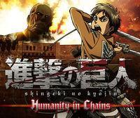 Portada oficial de Shingeki no Kyojin: Humanity in Chains eShop para Nintendo 3DS