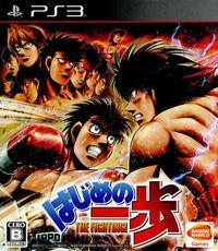 Portada oficial de Hajime no Ippo: The Fighting para PS3