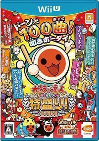 Portada oficial de Taiko Drum Master: Tokumori! para Wii U
