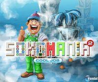 Portada oficial de Sokomania 2: Cool Job DSiW para NDS