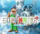 Portada oficial de de Sokomania 2: Cool Job DSiW para NDS