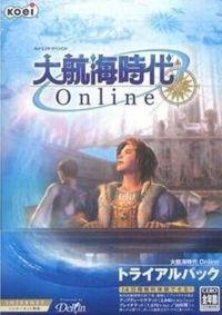 Portada oficial de Uncharted Waters Online: 2nd Age para PC