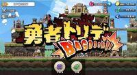 Portada oficial de Hero Fortress Bagooon!! para PSVITA
