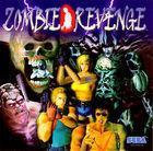 Portada oficial de de Zombie Revenge para Dreamcast
