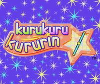Portada oficial de Kuru Kuru Kururin CV para Wii U