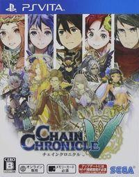 Portada oficial de Chain Chronicle V para PSVITA