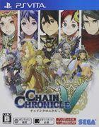 Portada oficial de de Chain Chronicle V para PSVITA