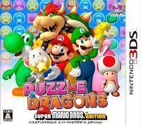 Portada oficial de Puzzle & Dragons: Super Mario Bros. Edition para Nintendo 3DS
